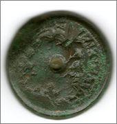 AE 28 Ptolomeo VI Philometor y Cleopatra I. Águilas. Alejandría. 00003