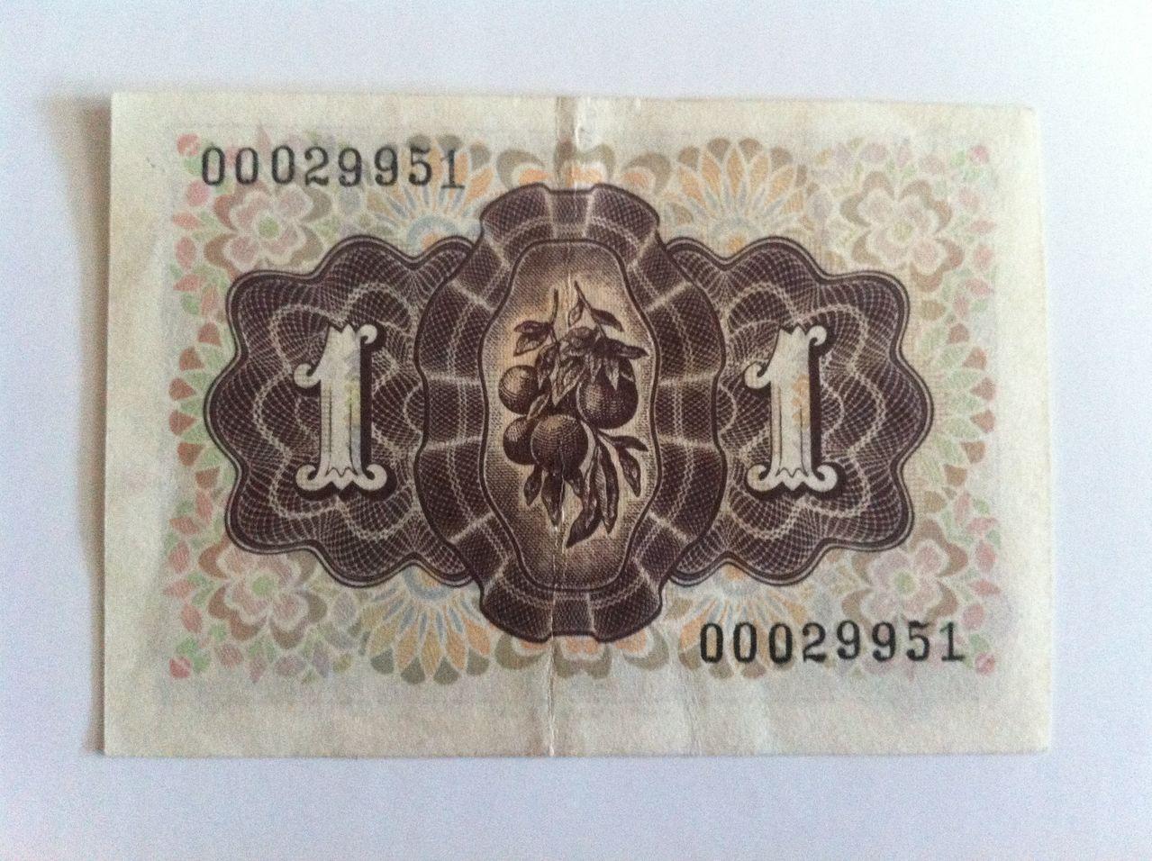 Ayuda valoracion una peseta 1948   IMG_4939