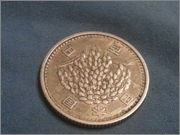 100   yenes   1959     20131229_211256