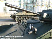 Советский легкий танк Т-60,  Музей битвы за Ленинград, Ленинградская обл. -60_-026