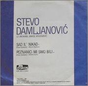 Stevo Damljanovic - Diskografija  1980_z