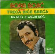 Bora Bojic - Diskografija R_4721021_1373371973_5390_jpeg