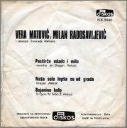 Vera Matovic - Diskografija R27923741301241254