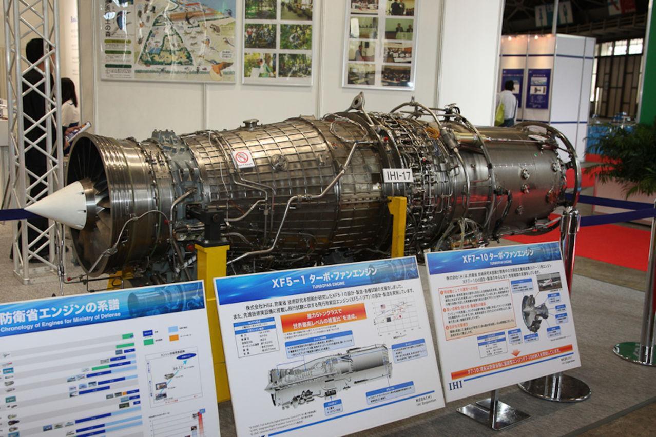 Mitsubishi ATD-X Shinshin ( prototipo de avión de combate de quinta generación ) Mitsubishi_ATD_X_Shin_Shin_Engine