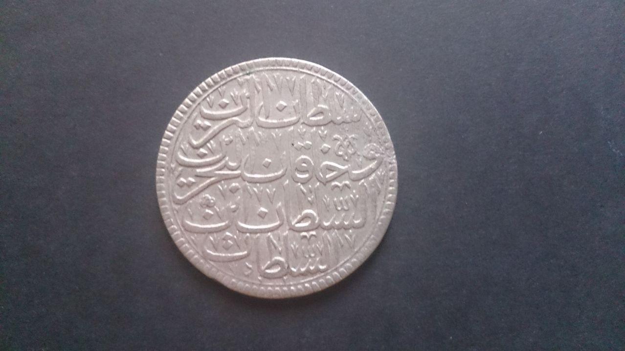 ayuda moneda país musulman? DSC_3339