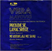 Vera Matovic - Diskografija R_1987366_1256920157
