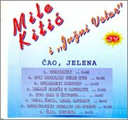 Mile Kitic - Diskografija Mile_Kitic_1992_CD_unutra