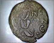 Prutah de Porcius Festus (su hermana gemela) Smga_340a