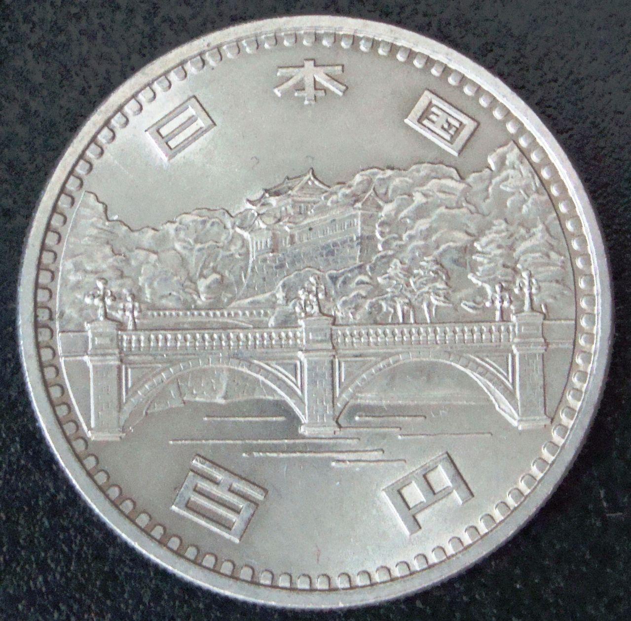 100 Yen. Japón (50 Aniversario de Hirohito) JAP_100_Yen_50_Aniversario_de_Hirohito_anv