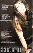 Gordana Goca Bozinovska - Diskografija 1998_uz