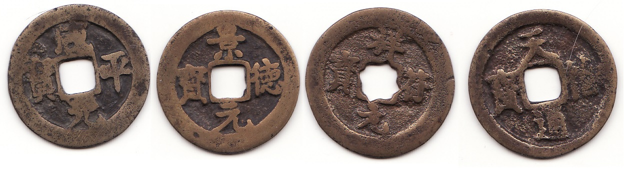 cash chinos China_3