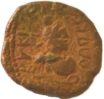 Æ Dracma. Orodes I. Reino Elymaida. Mediados del Siglo I d.C. 217a