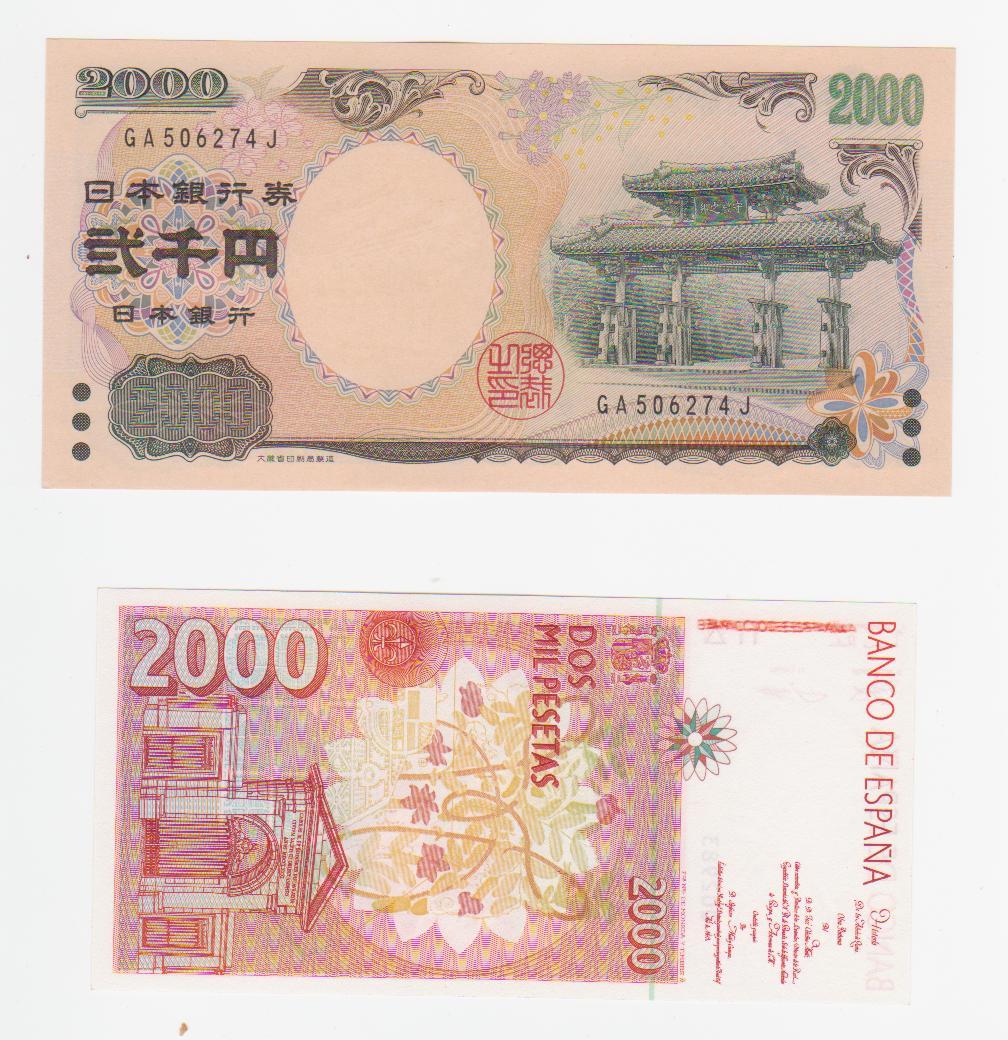 2000 Yenes Japón, 2000-actualidad Japon_2000_yen_002