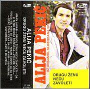 Alija Pekic - Diskografija  Alija_Pekic_1982_ka_pz