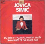 Jovca Simic -Diskografija 86362b46