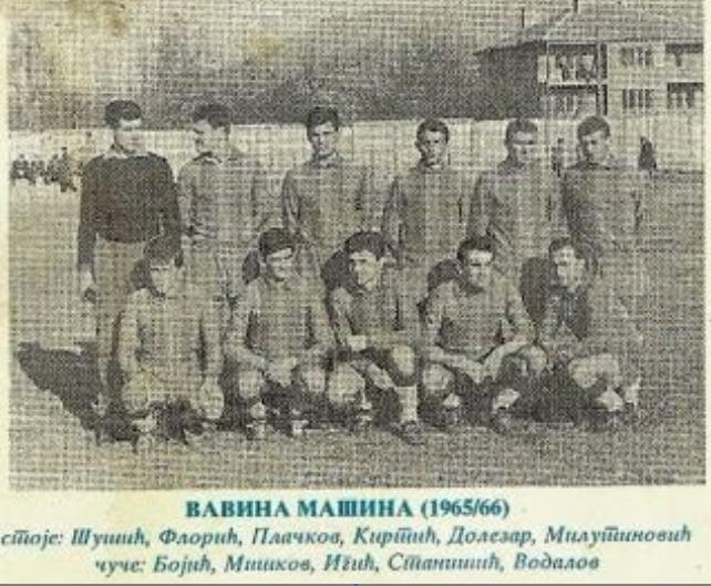 FK Backa - stare slike FK_Backa_Backa_Palanka_3