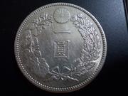 1 Yen de 1.905, Japón DSCN1436