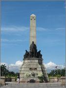 10 Pesos Filipinas, 1943 (Ocupación japonesa) Rizal_Monument
