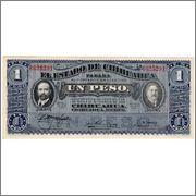 chihuahua - 5 pesos México 1913 (Banco del Estado de Chihuahua) 1025_2446_thickbox_jpg