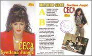 Svetlana Jungic Ceca - Diskografija  1996_z