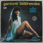 Gordana Goca Bozinovska - Diskografija 1984_p