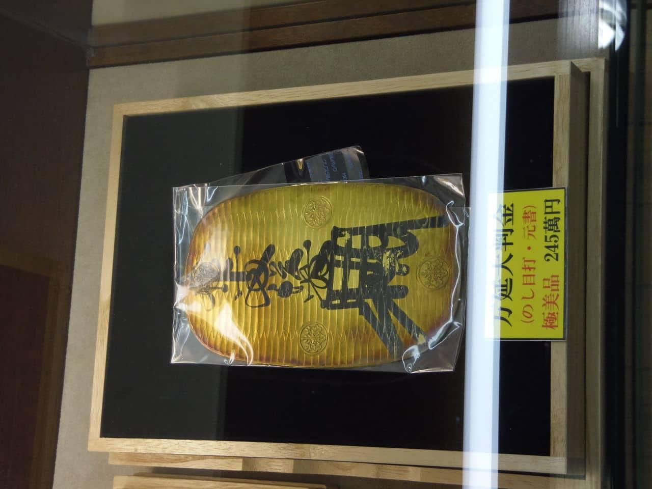 Genbun Koban Japón (1736-1818) 17_792_euros_2450000_yenes