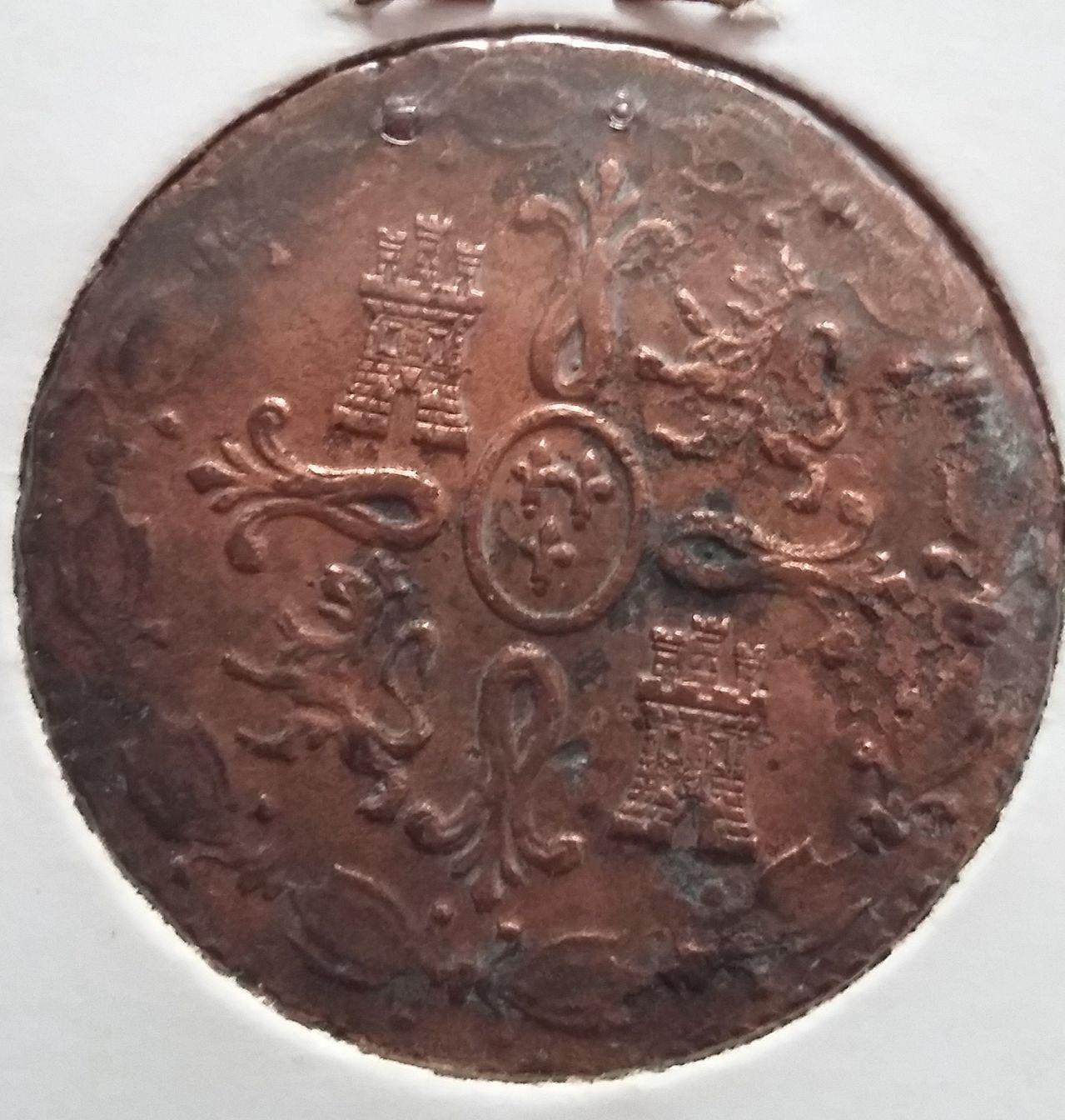 8 maravedís 1824. Fernando VII. Segovia FVII_Reverso