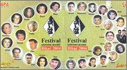 Bihacki festival - Diskografija 2004_p