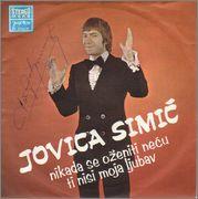 Jovca Simic -Diskografija F79ddebb