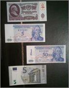 5 rublos de Transnistria (1994) Prin