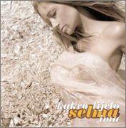 Selma Bajrami - Diskografija  2004_u1