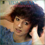 Vera Matovic - Diskografija - Page 2 R_5239026_1388429309_2990