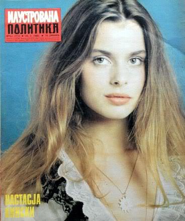 Vintage celebrity drool Nastassja_kinski1