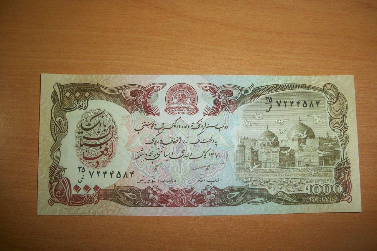 1000 Afghanis Afganistan, 1991 100_6350