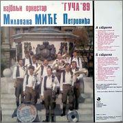 Svetozar Lazovic Gongo -Diskografija Zadnja