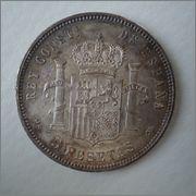 5 pesetas 1883*18-83 MS-M ALFONSO XII Image