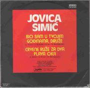 Jovca Simic -Diskografija B1d03cc4