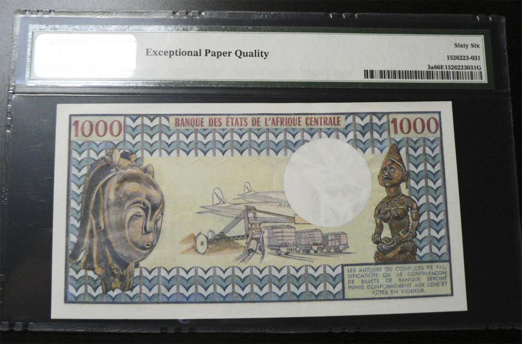 1000 Francos Chad, 1973. Chd3ar