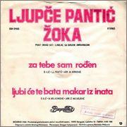 Ljubce Pantic Zoka -Diskografija R_3236049_1321730196_jpeg
