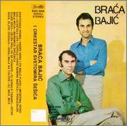 Braca Bajic - Diskografija Braca_Bajic_1979_Prednja_Kas