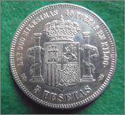 AMADEO I REY DE ESPAÑA 1871 - esta si ?? AMADEO_I_REY_DE_ESPA_A_1871_LEY_900_MILESIMAS