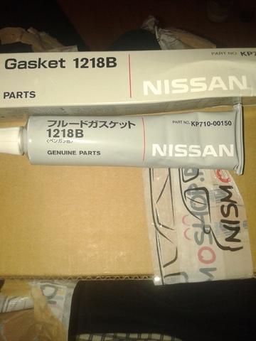 S13 Mitsos 20141201_112453