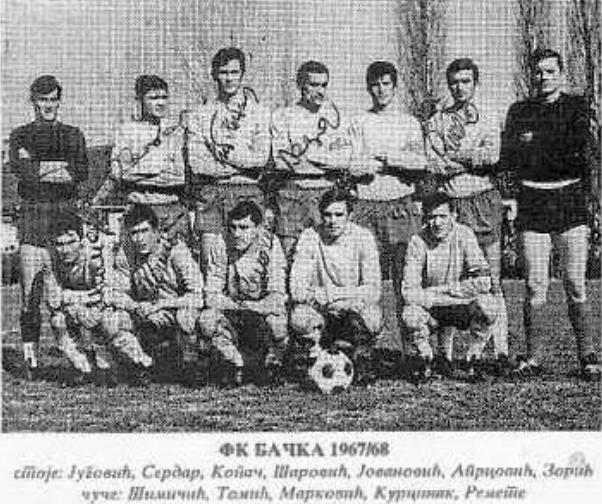 FK Backa - stare slike FK_Backa_Backa_Palanka_4