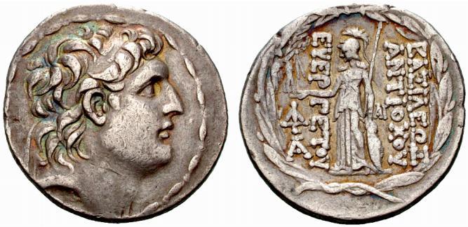 Tetradracma de Antioco VII Evergetes. Reino de Siria. Antioquia. (138-129 a. C).  240255