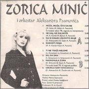 Zorica Minic - Diskografija R_3407941_1329231158