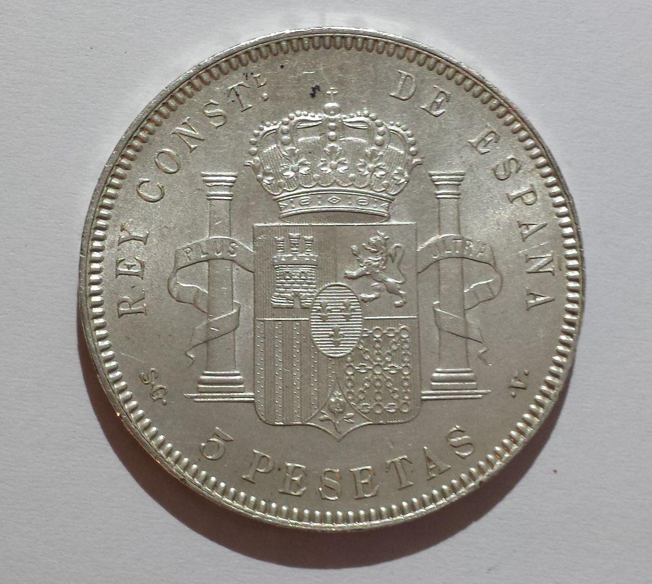 5 pesetas 1899 S-GV 5pesetas1899_b