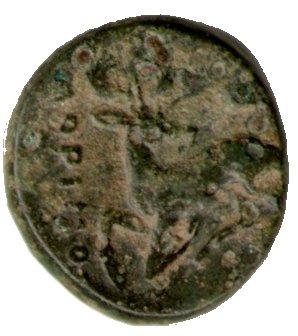 AE12 de Éfeso 390-300 A.C. (2) Smg_396b