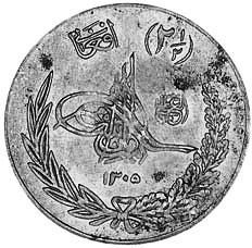 2 1/2 Afghanis. Afghanistán. 1926 2_frac12_Afghanis