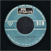 Svetomir Ilic Siki - Diskografija  1974_zb