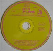 Vesna Zmijanac - Diskografija  1994_1_z_cd